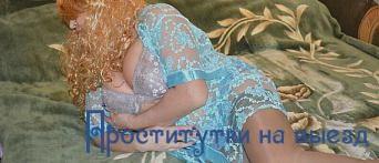 Тоджиксая девочки